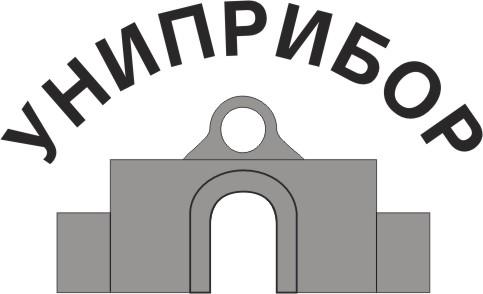 УНИПРИБОР